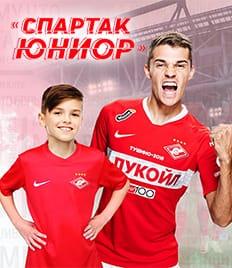 Зажигаем звезды! Футбольная школа «Спартак Юниор» дарит скидку 50% на обучение!