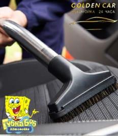 Химчистка салона от автомойки «Golden Car» (Голден Кар) и «Губка Боб» со скидкой 50%!111
