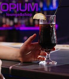 Скидка до 70% на «Коктейли и напитки» от «Opium Discount Lounge» (Опиум)!