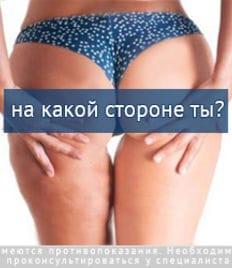 LPG массаж и RF-лифтинг лица со скидкой до 67% от центра медицинской косметологии «Эстетика»