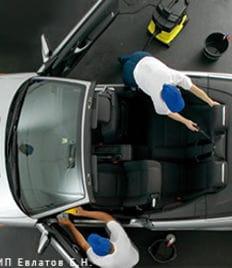 Полная химчистка Вашего автомобиля со скидкой 50% от