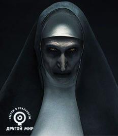 Квест «Проклятие Монахини» со скидкой 50%! Ты не забудешь этот квест никогда! С участием актера, от компании «Другой Мир»!!!