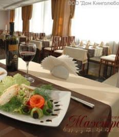 Всё меню кухни в ресторане «Маэстро» со скидкой 50%!