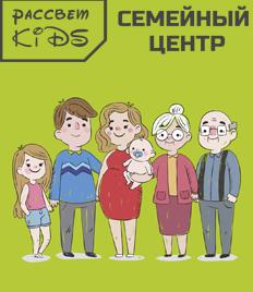 Посещение игровой зоны или проведение дня рождения в будний или выходной день в семейном центре, «Рассвет Kids» со скидкой 50%!