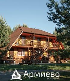 Уютные номера и домики, от эко-клуба «Армиево» со скидкой 50%.!!!