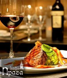 Ваши крепкие напитки - наша кухня! Приходите, всё меню кухни со скидкой 50% в кафе «Прага» от 6-ти до 30 персон!!!