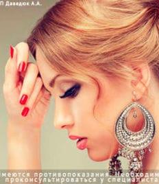 Шугаринг, услуги для волос, салон «Кристина» со скидкой до 65%