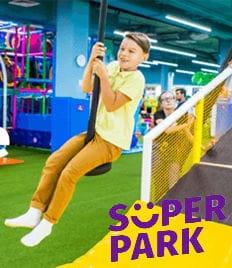 Самый большой в городе семейный парк активного отдыха со скидкой 38%, SuperPark (СуперПарк в ТРЦ «Ритэйл»)