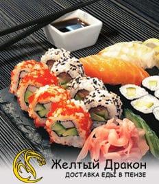 Всё меню роллов, суши и сетов от службы доставки «Желтый дракон» со скидкой 50%