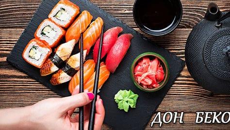 Заказывайте суши, роллы, СЕТЫ со скидкой 50%, от компании