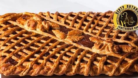 Вкусные домашние пироги от Центра Питания «Счастливый КоК» со скидкой 50%