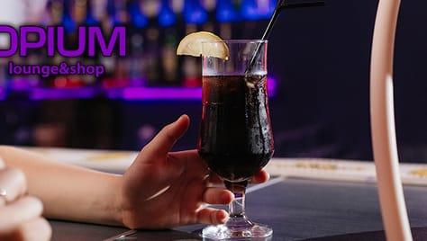 Скидка до 70% на «Коктейли и напитки» от «Opium Discount Lounge» (Опиум)