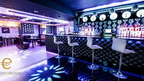 Повод не нужен, что бы провести вечер в баре «Европейский» со скидкой 50%!