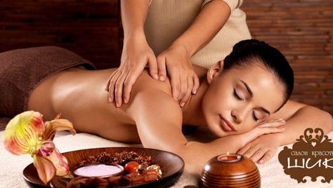 «Перезагрузка» для всего организма, Тайские массажи в салоне красоты «Шик» со скидкой 65%!