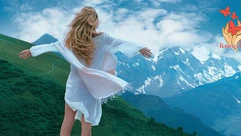 Терапия горным воздухом со скидкой до 60%