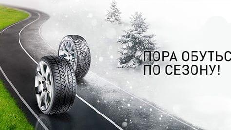 Шиномонтаж + балансировка + помывка колес со скидкой 50% от «Автосервиса», район «ул. Пугачева»