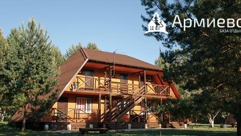 Уютные номера и домики, от эко-клуба «Армиево» со скидкой 50%.!!!1