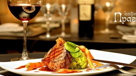 Ваши крепкие напитки - наша кухня! Приходите, всё меню кухни со скидкой 50% в кафе «Прага» от 6-ти до 30 персон!!